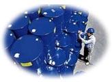 工业清洗剂生产厂家