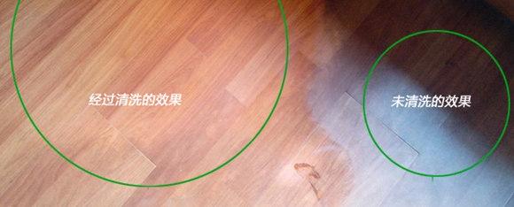 木地板使用HR-825B清洗剂前后效果对比