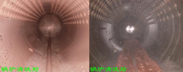 锅炉清洗前后效果对比图