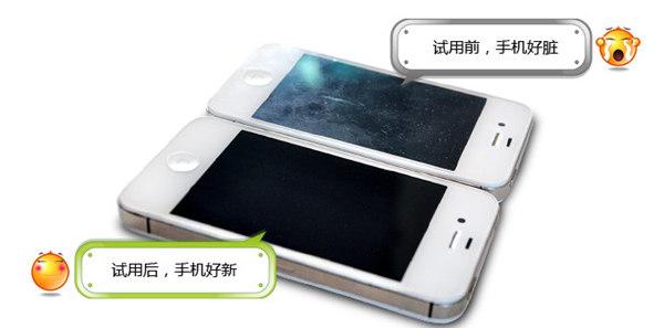【图】手机清洁剂 - 广州海日清洗剂厂家