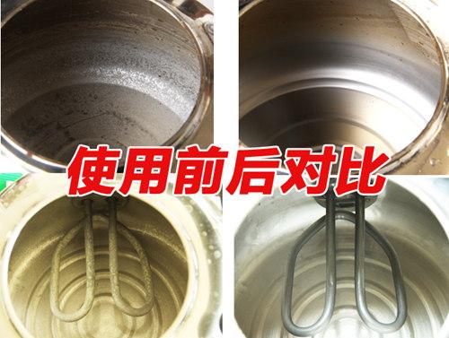 【图】水壶水垢清除剂