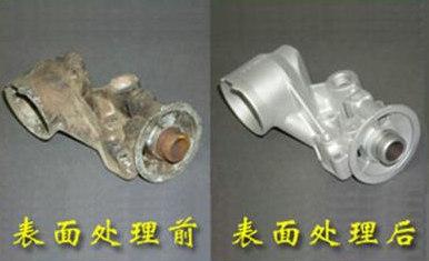 铝合金配件清洗前后效果对比