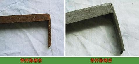 金属材料的除锈清洗方法