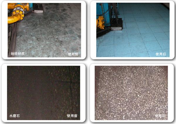 各类地板使用处理前后对比图