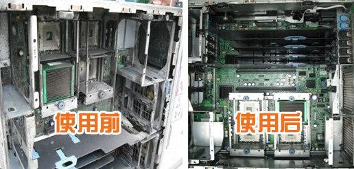 中继柜使用HR-998清洗效果前后对比