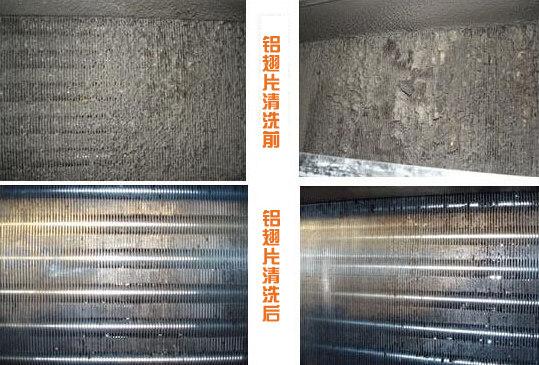 包装贮存    ◎ 包装:hr-801铝翅片清洗剂采用的是普通25kg/桶装