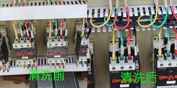 电气端子箱使用电气机械设备清洗剂清洗前后效果对比
