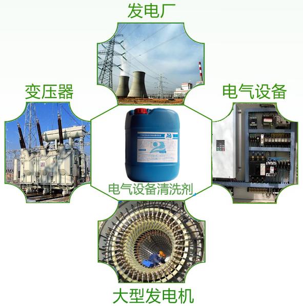 电气机械设备清洗剂的使用对象及范围